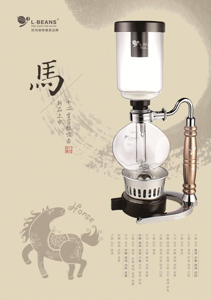 binh pha cafe syphon l-beans 12 con giap 1 ngo