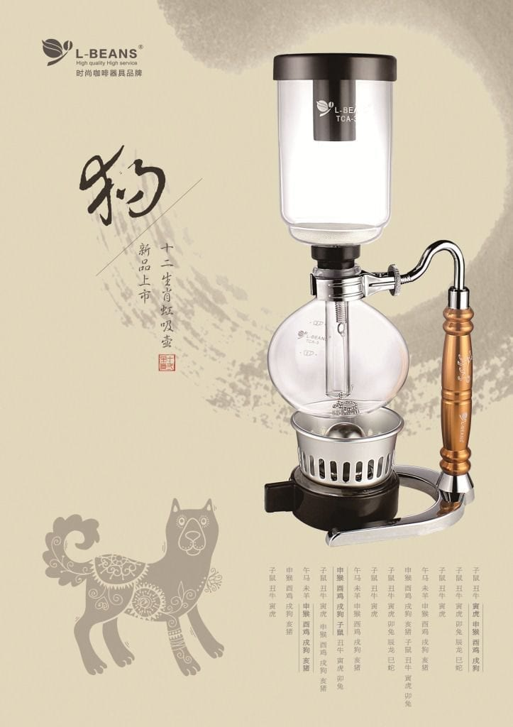 binh pha cafe syphon l-beans 12 con giap 1 tuat