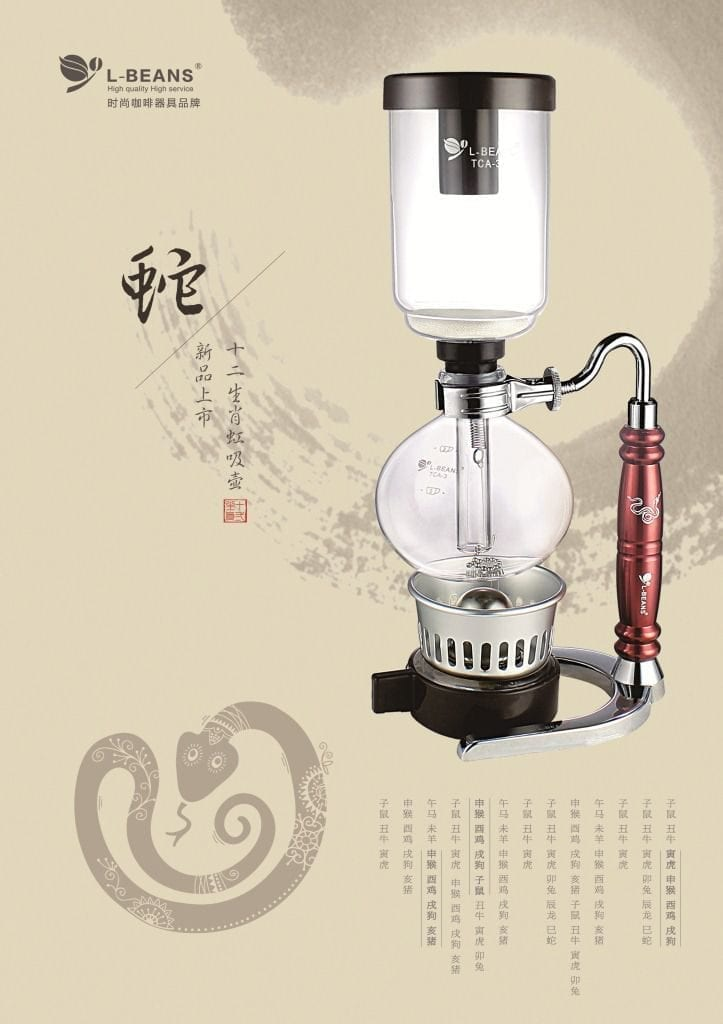 binh pha cafe syphon l-beans 12 con giap ty